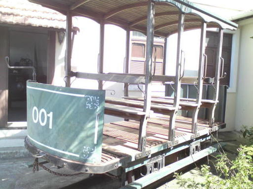 Tram Santa Teresa: This is how it started: One of the first horse cars of the tramway.