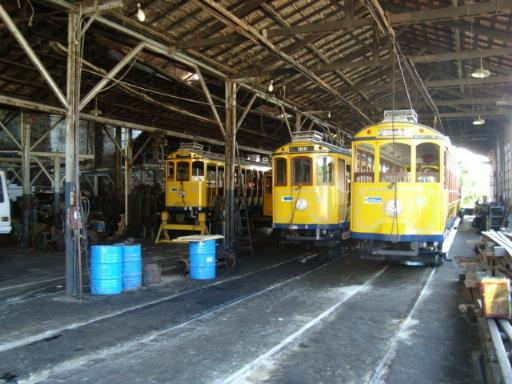 Tram Santa Teresa: View of the maintenance shop and depot.